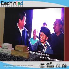 Seamless Video Play Kleine P3 LED-Anzeige führte Wand