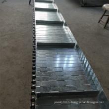 Конвейерная лента звена цепи из нержавеющей стали