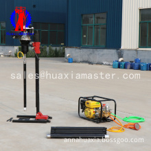 Chinese small portable BXZ-2Lvertical backpack core drilling rig small knapsack drill