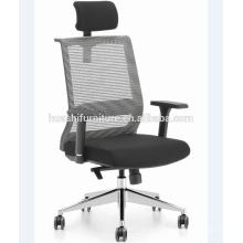 Х3-59А-МФ современный дизайн мебели