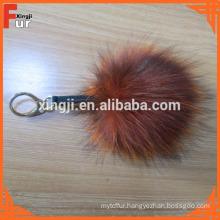 New Arrival Raccoon Fur Pom Pom Keychain