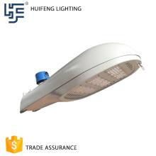 El material estándar excelente del fabricante de China llevó el diseño de la luz de calle