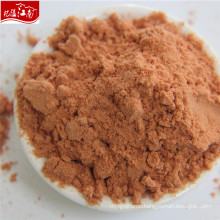 2017 arrival wholesale new harvest goji powder