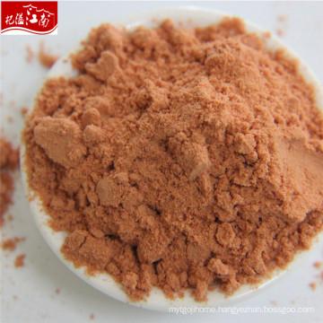 2017 arrival wholesale new harvest goji powder