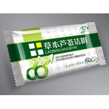 High Quality for Offer Cleaning Wet Wipes,Wood Pulp Cleaning Wet Wipes,Facial Cleaning Wet Wipe From China Factory Women intimate Wet Wipes export to Morocco Wholesale