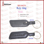 PU Leather Key Chain with Deboss (6331)