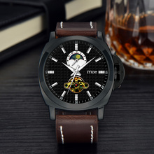 Trendy Fashion Sport Men Automatic Watch