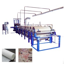 Cotton Embroidery Backing Paper Making Machine (XHB)