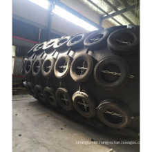 2.5mx4m submarine pneumatic fender for ship protection