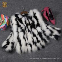 Новая коллекция Мода Женщины Белые и черные трикотажные пальто из меха Fox