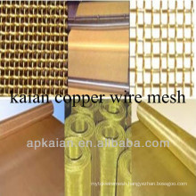 20mesh copper wire netting