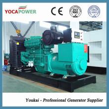 225kVA / 180kw Cummins gerador diesel da energia elétrica ajustado com ATS