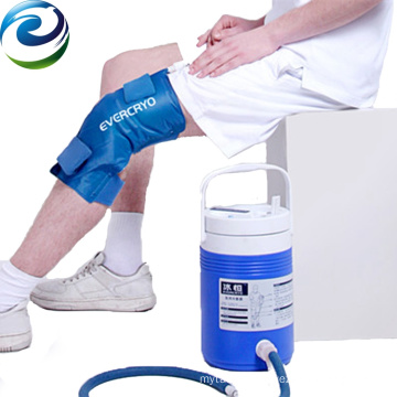 China Portable Home Using Cryotherapy Medical Equipment for Knee Pain