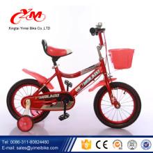 "Sport boys bike 12 ""china bicicleta / material de entrenamiento del marco de acero bicicleta kids / 2017 modelo nuevo bicicleta barata CE estándar"