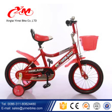 "Sport boys bike 12"" china bicycle/steel frame material training bicycle kids/2017 new model cheap bicycle CE standard"