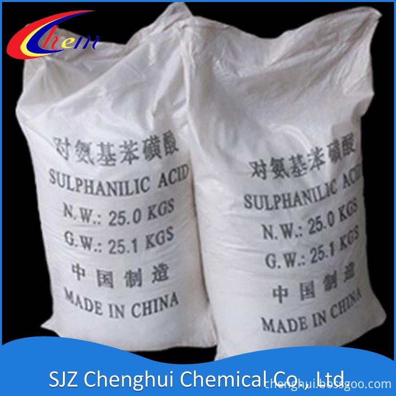 Sulfanilic acid 37