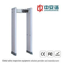 High Speed Precision 18 Zones Door Frame Metal Detector with 50 Security Level