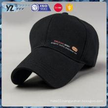 Factory supply fashionable custom embroiery baseball caps/hats for wholesale