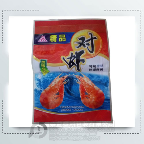 Three Side Sealing Bag for Dried Food