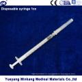 Одноразовый шприц с иглами (1 мл)