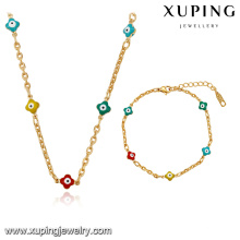 63918 Xuping new design jewelry gold plated women bracelet and necklace sets