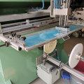 Машина для трафаретной печати на пластиковых бочках