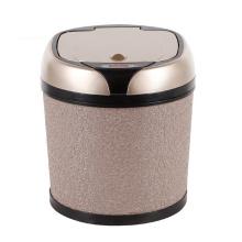 Três tamanhos disponíveis Dustbin de sensor coberto de couro (YW002)