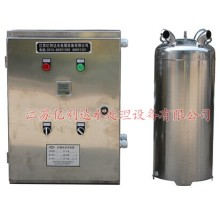 Air Source Ozone Generator Water Sterilizer