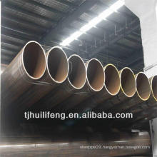 API 5Lx42 oil and gas pipeline