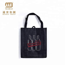 Heavy duty and perfect printing non woven wine bag