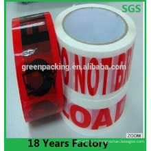 Логос изготовленный на заказ напечатанная лента bopp для запечатывания коробки