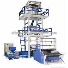 На SD-70-1200 новый тип фабрика высшего качества автоматическая пластичная цистерна с водой машины в Китае