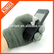 Wholesale knit custom conductive gloves