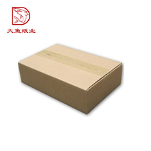 Made in China outer recyclable corrugated paper high quality hot selling belt box