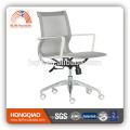 CM-B204BW Bürostühle Mesh ergonomische Nylon Computer Stuhl moderne Mid Back Bürostuhl