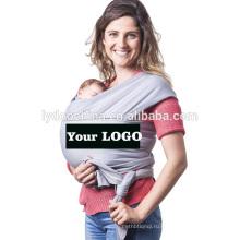Лучшие продажи чистый серый цвет несущей младенца обруча на склады Amazon