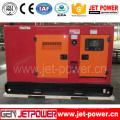 Yangdong Diesel Motor 380V 10kw Generator Diesel