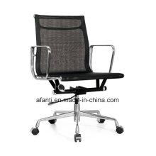 Aluminium Mesh Fabric Office Hotel Swivel Task Chair (RFT-B03)