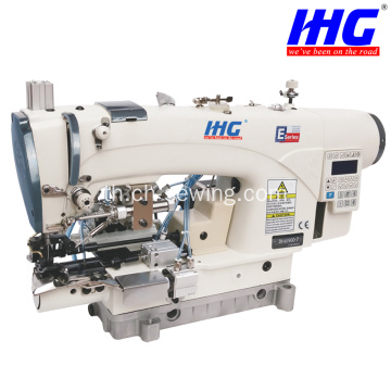 IH-639D-5P / 7P Thread Trimmer Lockstitch Machine อัตโนมัติ
