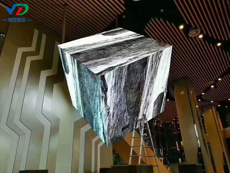 Rubik's cube LED display