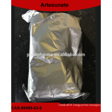 Artesunate/artesunate injection powder/88495-63-0 Artesunate factory