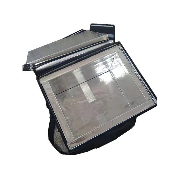 Folding Cool Box