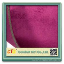 Последние дизайн Оптовая флис для полиуретана обувь ламинат ткани