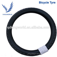 26*1.95 relaxation type high performance natural rubber bicycle tire