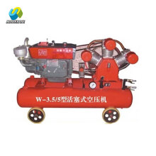 Electric / Diesel Movable Oilless Piston Air Compressor