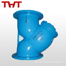 different types of water industrial flanged Y type cylindrical strainer