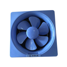 Blue Wall Fan