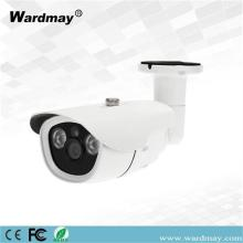 CCTV 4.0MP Security IR Bullet AHD Camera