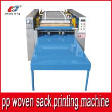 2015 Nuevas llegadas Proveedor de China Máquina de impresión automática para plástico PP tejido saco