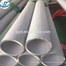 tube en acier inoxydable tp321